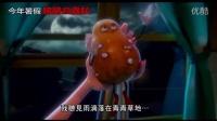 香肠派对    台湾预告片2 (中文字幕)