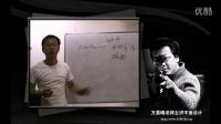 PS教程入门全集【超清】:第1节 入门介绍 PS入门教程PS教程从零开始学全套