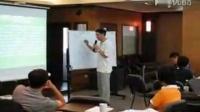 许成绩项目管理视频片段