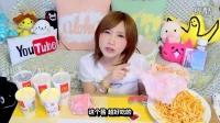吃货木下:麦当劳新汉堡+抹茶红豆冰激凌+橘子奶昔!《中文字幕》