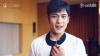 韩东君最新单曲《无法说爱》QQ音乐独家首发宣传视频