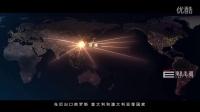 日照绿茶宣传片