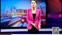 0523精华视频:本周A股将势不可挡?