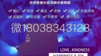 恋青春全国总代招代理V信18038343123