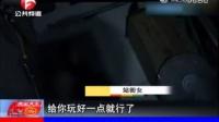 记者暗访打工厂妹兼职站街女 称工资太低卖淫补贴生活费