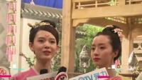 """优酷全娱乐 2016 5月 胡冰卿陈瑶""""大秀恩爱"""" """"倾城CP""""自曝互撩玩床咚 160524"""