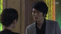温柔的诱惑第38集剧终