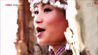 [Hmong Subbed]  Xiong Lian Mei 《熊连妹》 - Kuv Tuaj Hmoob Toj Siab Tuaj 《我从苗岭