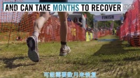 跑马拉松会对身体有什么影响?DNews: What Does Running A Marathon Do To Your Body?