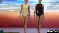 【性感模特】2015旅遊小姐比基尼辣妹單項賽sexy bikini model 4_高清