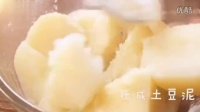 黄金芝士虾球[高清版]