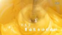 黄金椰蓉球[高清版]