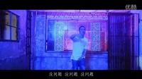 【wo1jia2】韩国歌手姜熙健Gary国语新歌《没关系》mei guan xi官方MV