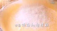 蛋黄小饼干[高清版]