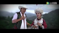 Chen Lei & AYouDuo 春雷 & 阿幼朵 - President Xi Coming to Miao Village 习主席走