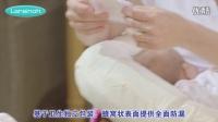 Lansinoh兰思诺-防溢乳垫
