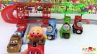 托马斯小火车头轨道玩具 托马斯和他的朋友们中文版 汽车总动员赛车试玩 面包超人玩具 亲子早教