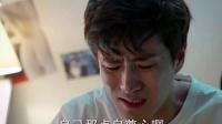 《小丈夫》40-41集电视剧剧情预告1-43集全集剧情介绍大结局