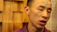 新东方厨师王浦少华翻唱慢摇版《爱拼才会赢》