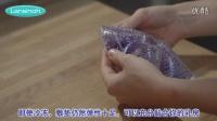 Lansinoh兰思诺-三合一乳房护理冷热敷垫