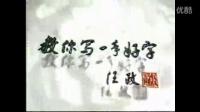 中华好字城那里卖 中华好字成官方 中华好字成在哪买