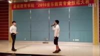 2016广外语技能节大赛(天梯)- 李展鹏、陈玮镔