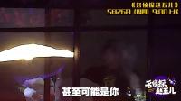 八卦:名侦探赵五儿预告《在下横店路人甲》