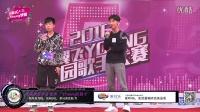 2016天翼歌手大赛SW215唐鲁庚
