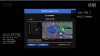 军事模擬游戏《武装突袭3》第二部