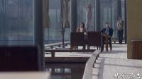 《爱的追踪》27集预告片