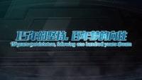 视频: 环湖赛2016宣传片线路图
