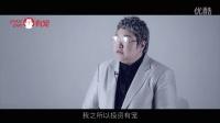 """韩红:我相信这个世界""""爱""""大过一切"""