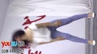 【秀舞时代 小羽】米娜 电话情缘 舞蹈 1 正面 手机版  EXID up down 上下 上和下