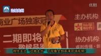 中国好声音龙州赛区第三场海选--091号选手【爱拼才会赢】