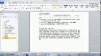 JAVA项目day8杰信商贸SSH版8-业务装箱+委托+发票+财务
