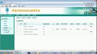 JAVA项目day8杰信商贸SSH版9-装箱新增