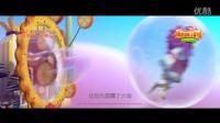 糖果世界大冒险 MV