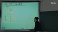 中国民航大学 第五章 <font style='color:red;'>场效应管</font>放大电路(2)