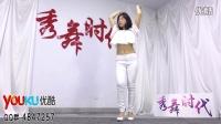 【秀舞时代 小羽】米娜 电话情缘 舞蹈 2 正面 电脑版  EXID up down 上下 上和下
