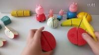 粉红小猪妹之亲子小游戏--水果切切乐