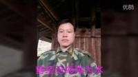 湖南怀化市通道县皇都半坡村_20160525212305910