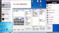 微起源_微起源激活码_微炮手升级版微起源电脑版功能演示