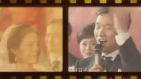 亲爱的翻译官6集大结局预告片