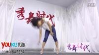 【秀舞时代 小羽】米娜 电话情缘 舞蹈 3 正面 电脑版  EXID up down 上下 上和下