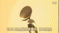 全新升级第二代圆头黄金棒使用方法说明 中文版本