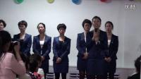 天津康婷盘锦鸿晟团队成立大会