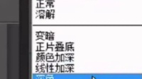 20160525晚上8点空谷笨笨老师PS平面设计