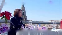娱闻第一速递 2016 5月 袁咏仪25年告白张智霖 看电视时就看中你了 160526