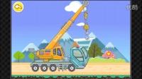 宝宝巴士22 挖掘机视频表演 宝宝巴士挖土机动画片挖掘机工作表演大全消防车玩具车汽车总动员奇趣玩具奇趣蛋