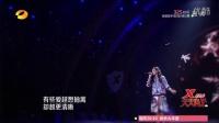 视频: 申博私网申博假网-A-Lin - 给我一个理由忘记(2015天天向上现场)